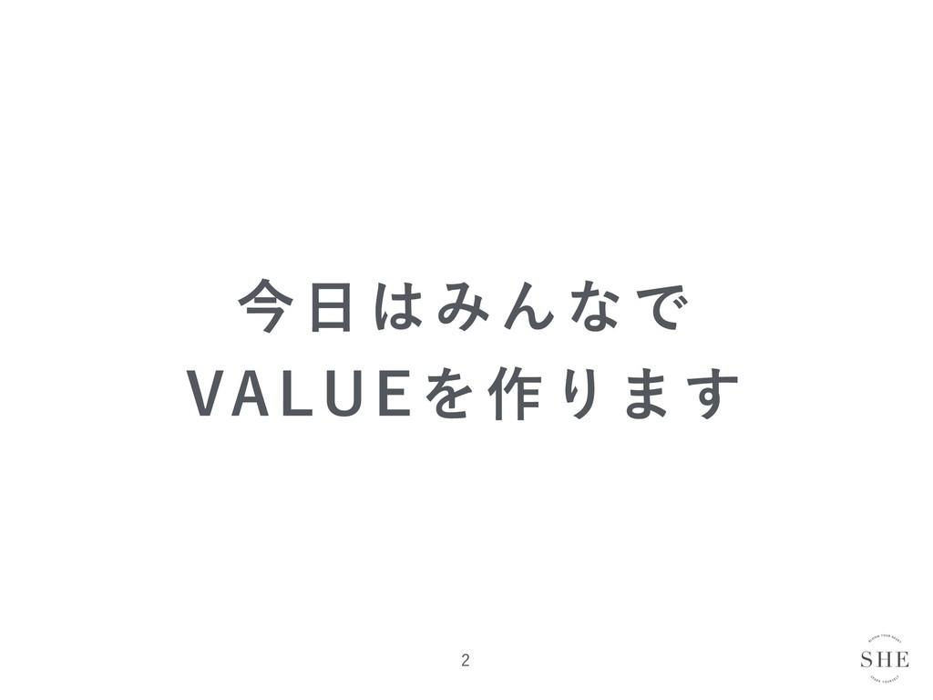 "ࠓΈΜͳͰ 7""-6&Λ࡞Γ·͢"