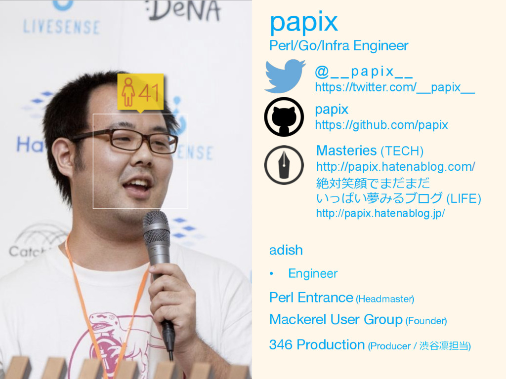 papix Perl/Go/Infra Engineer  @ _ _ p a p i ...