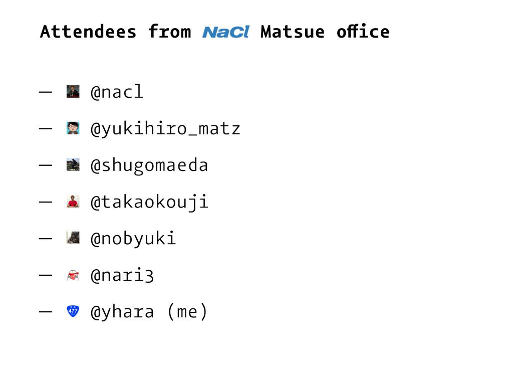 Attendees from Matsue office — @nacl — @yukihir...
