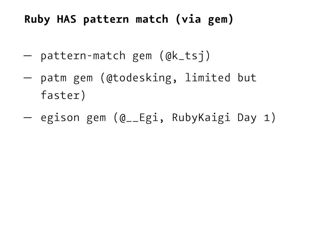 Ruby HAS pattern match (via gem) — pattern-matc...