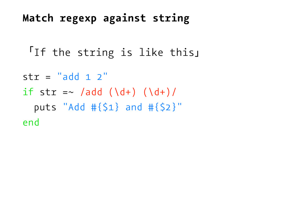Match regexp against string ʮIf the string is l...