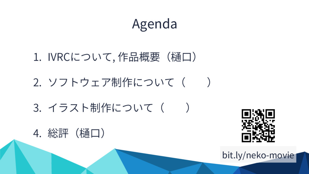 Agenda 1. IVRCㅶㅯㅎㅱ, 羖躻 豙 2. ㇌ㇰ㇗ㆰㆱㆬ蝿羖ㅶㅯㅎㅱ 3. ㆮ㈄㇈...