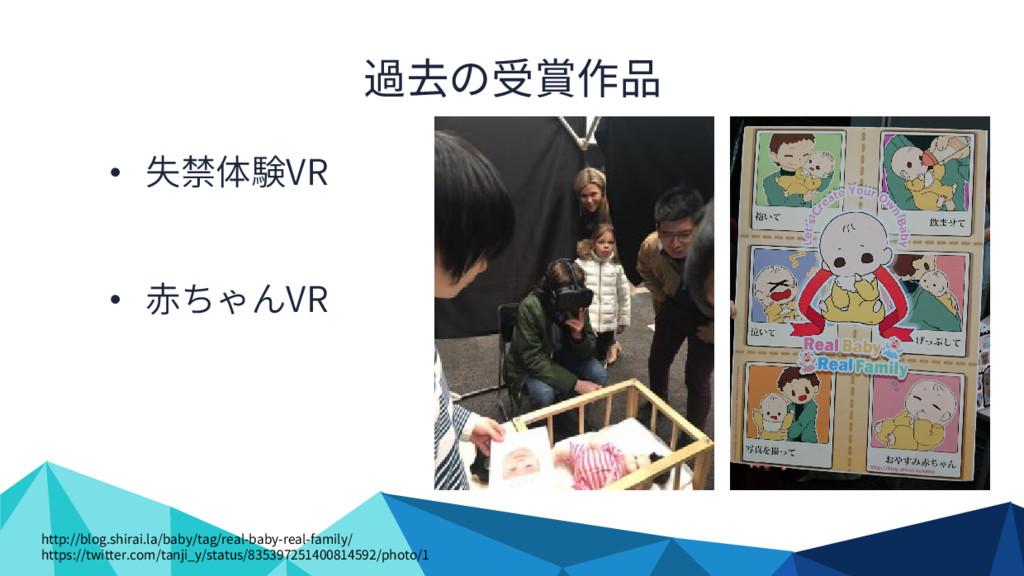 譫ㅹ谽 羖躻 • 鯀 羃 VR • ㅬㆎ㆟VR http://blog.shirai.la/b...