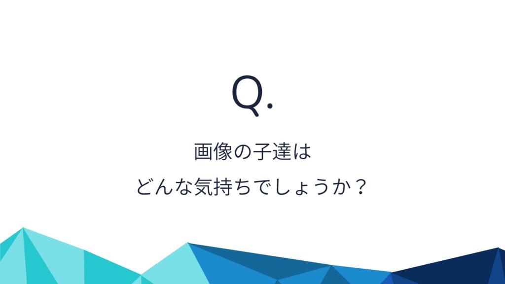 Q. 莇ㅹ ㅺ ㅴ㆟ㅵ ㅬㅲㅡ㆓ㅐㅕ