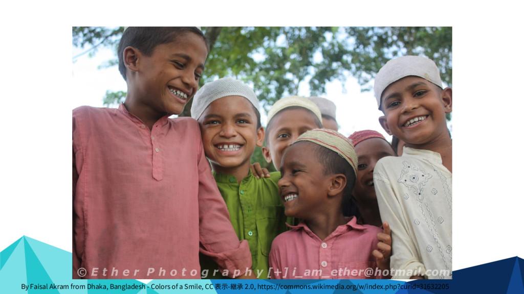By Faisal Akram from Dhaka, Bangladesh - Colors...