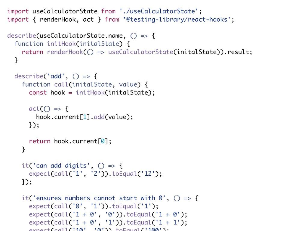 import useCalculatorState from './useCalculator...