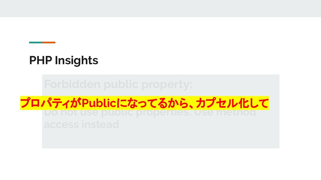 PHP Insights Forbidden public property: Do not ...