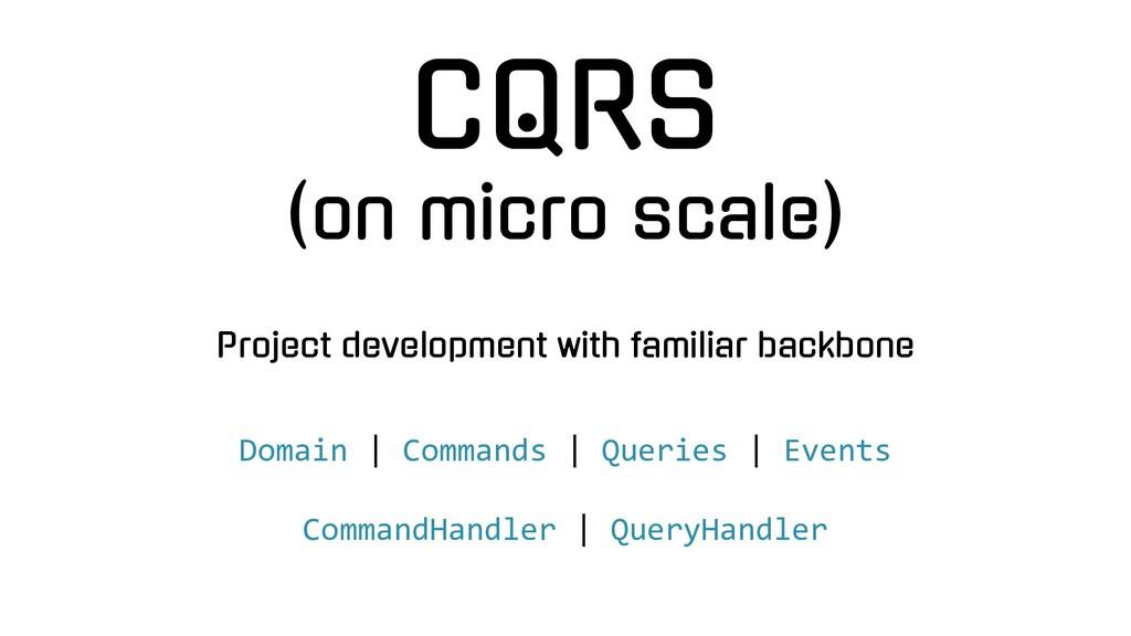 Project development with familiar backbone Doma...