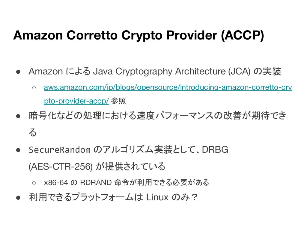 Amazon Corretto Crypto Provider (ACCP) ● Amazon...