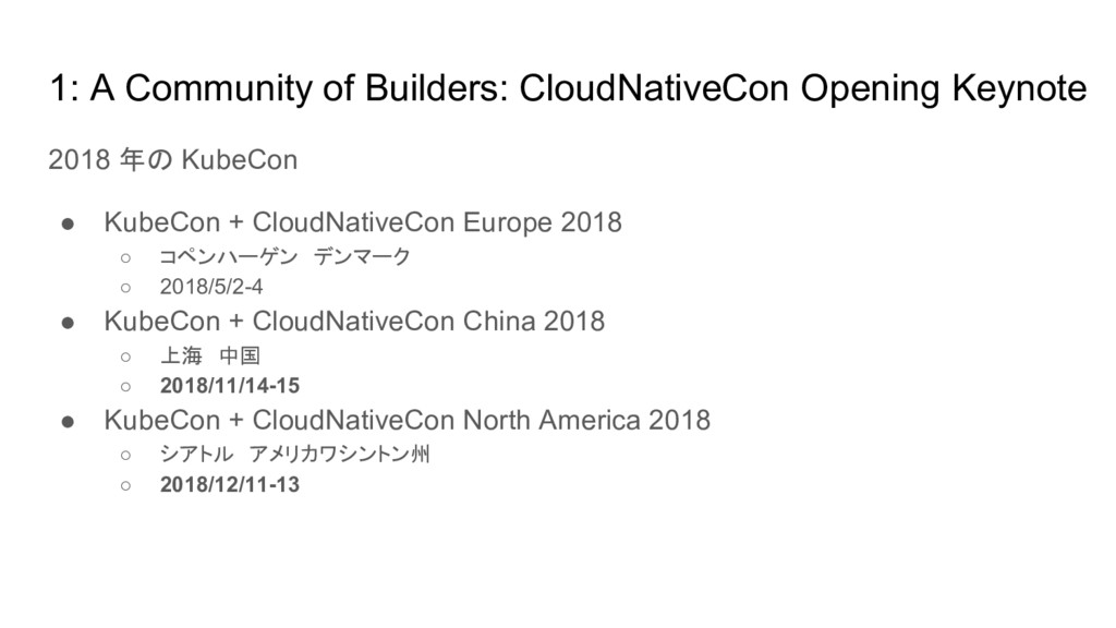 1: A Community of Builders: CloudNativeCon Open...