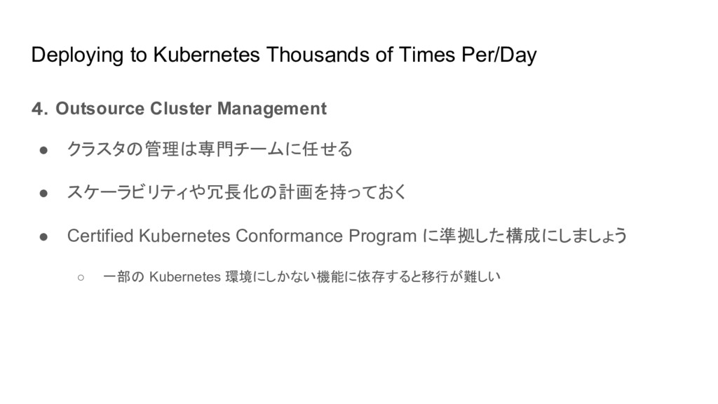 Deploying to Kubernetes Thousands of Times Per/...