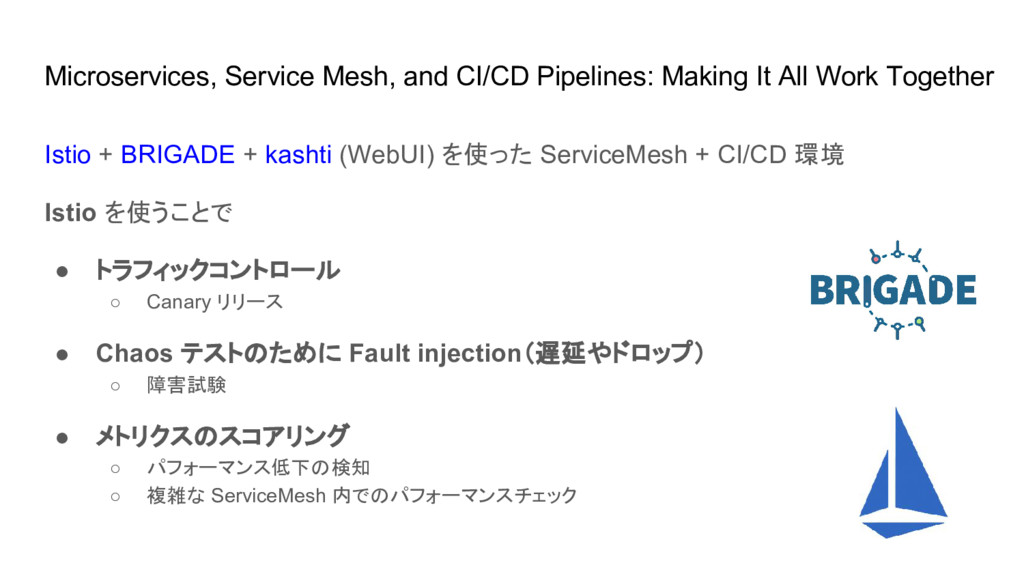 Microservices, Service Mesh, and CI/CD Pipeline...