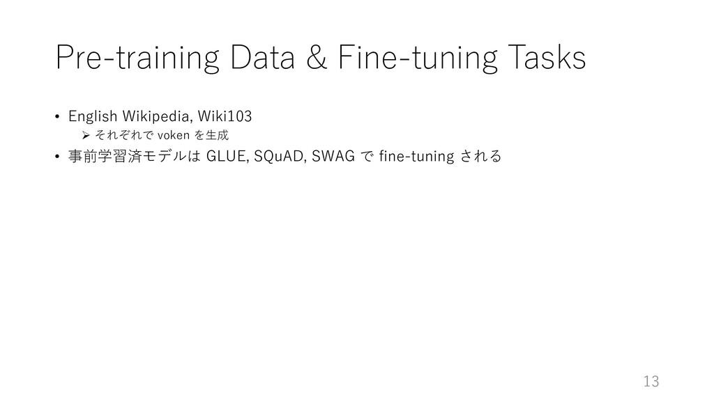 Pre-training Data & Fine-tuning Tasks • English...