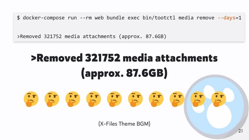 $ docker-compose run --rm web bundle exec bin/t...