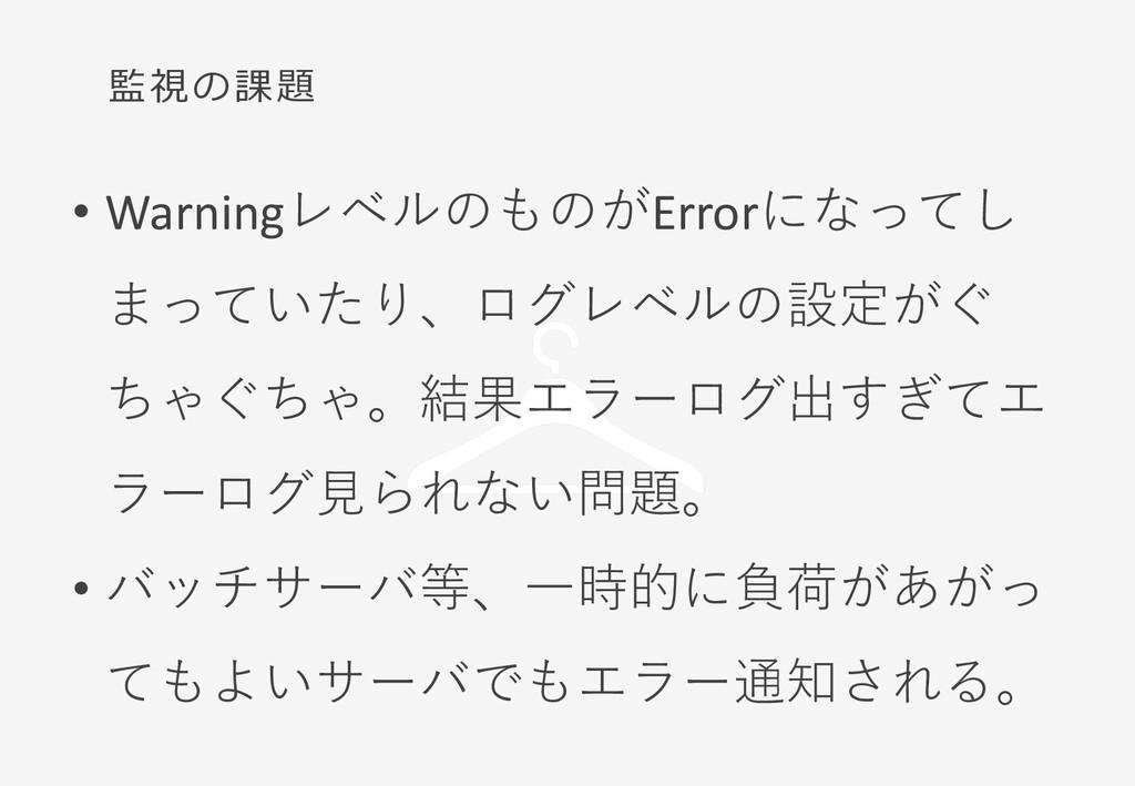 "• Warning%""$Error  &%""$...."