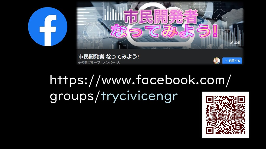 https://www.facebook.com/ groups/trycivicengr