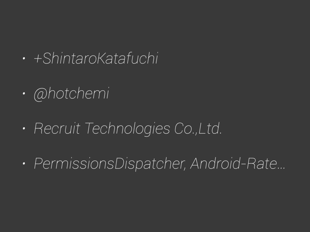 • +ShintaroKatafuchi • @hotchemi • Recruit Tech...
