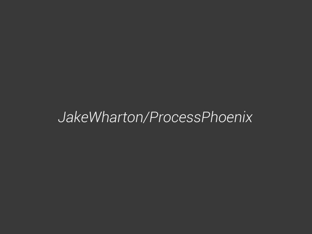 JakeWharton/ProcessPhoenix