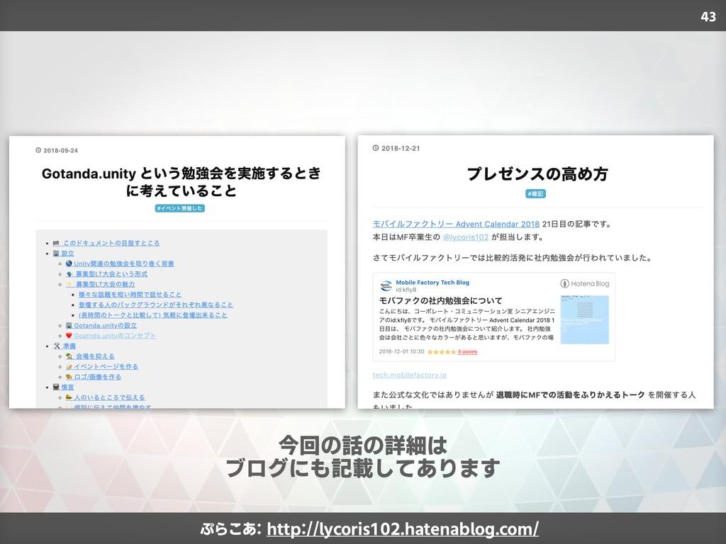 ぷらこあ: http://lycoris102.hatenablog.com/ 今回の話の詳細...