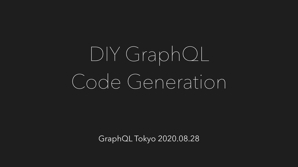 DIY GraphQL Code Generation GraphQL Tokyo 2020....