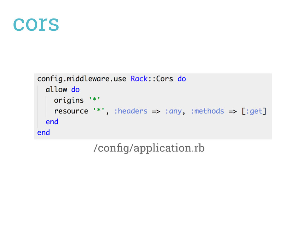 cors /config/application.rb