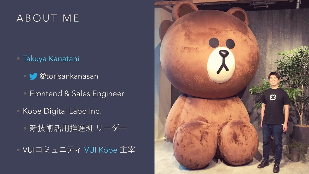 A B O U T M E • Takuya Kanatani • ɹ @torisankan...