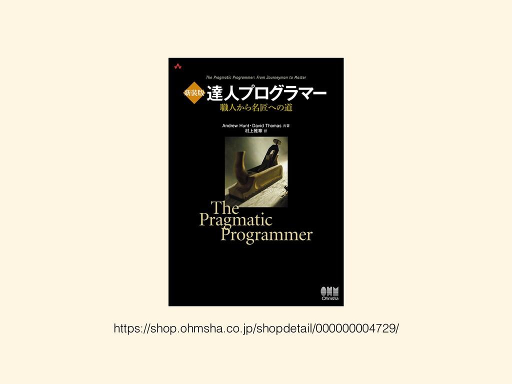 https://shop.ohmsha.co.jp/shopdetail/0000000047...