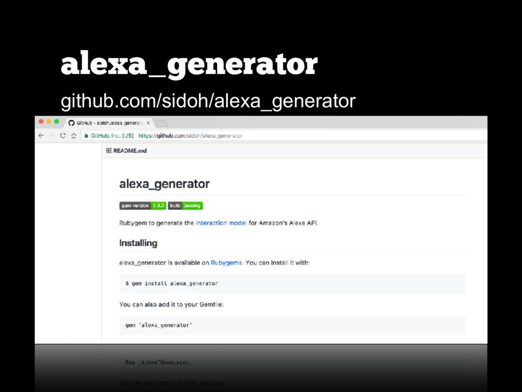 alexa_generator github.com/sidoh/alexa_generator