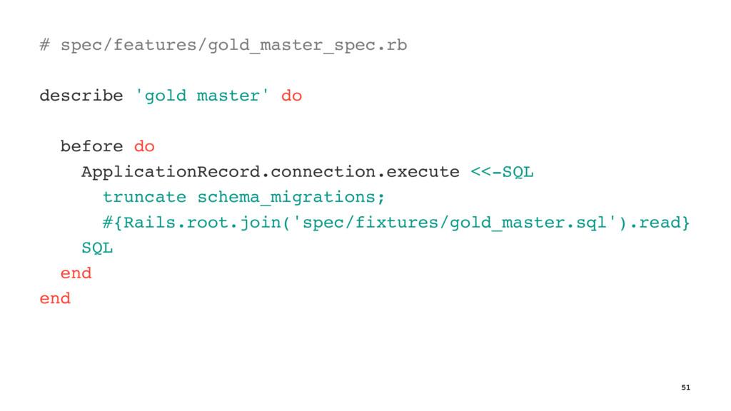 # spec/features/gold_master_spec.rb describe 'g...