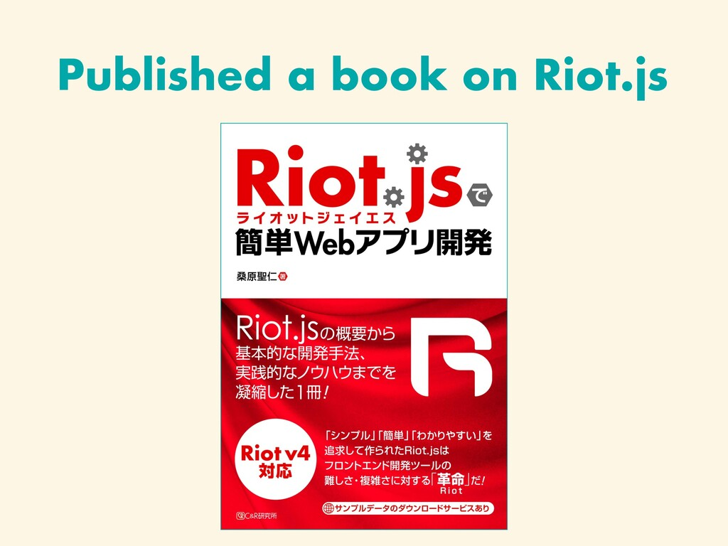 Published a book on Riot.js