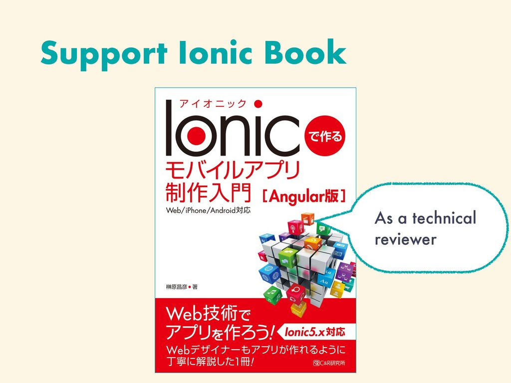Support Ionic Book As a technical reviewer