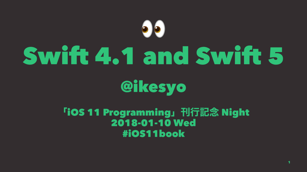 ! Swift 4.1 and Swift 5 @ikesyo ʮiOS 11 Program...