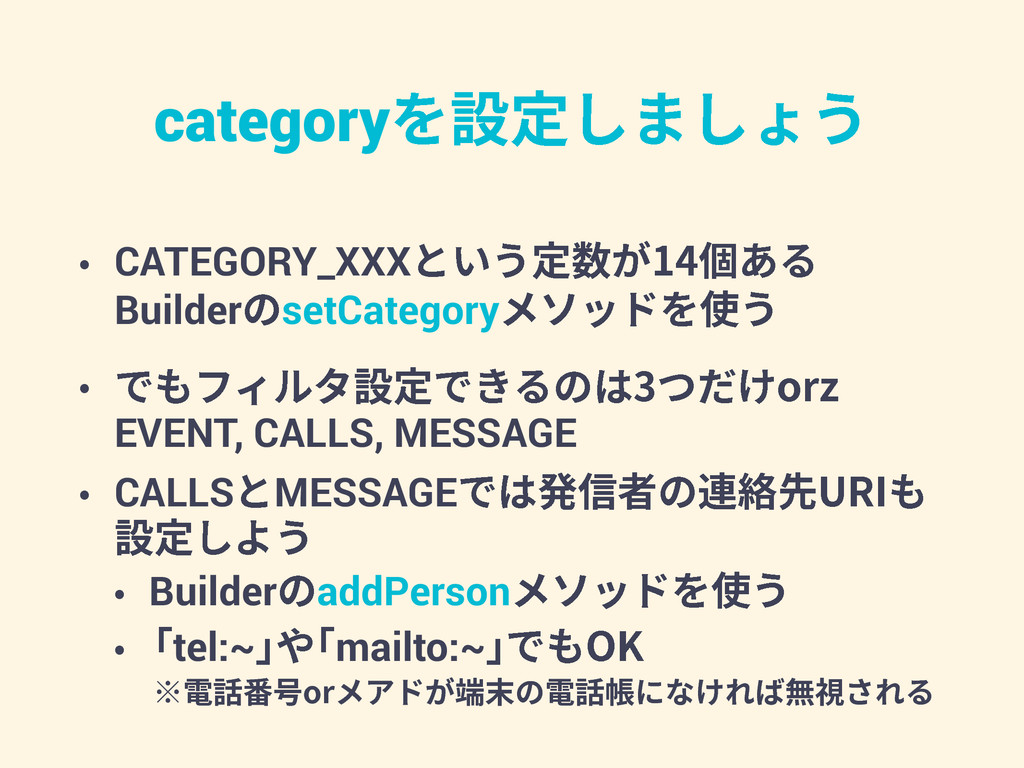 category鏣㹀׃ת׃׳ֲ ˖ CATEGORY_XXXהְֲ㹀侧ָ⦐֮ Bui...