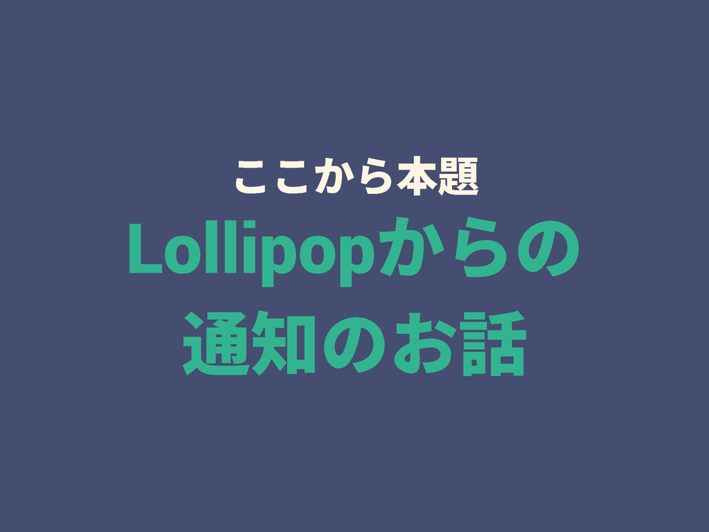 ַֿֿ劤겗 Lollipopַך 鸐濼ךֶ鑧