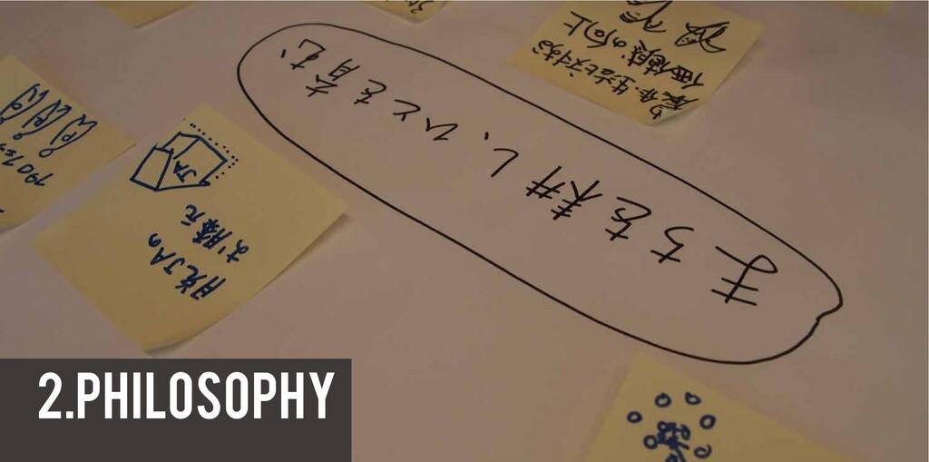 96 97 2.philosophy