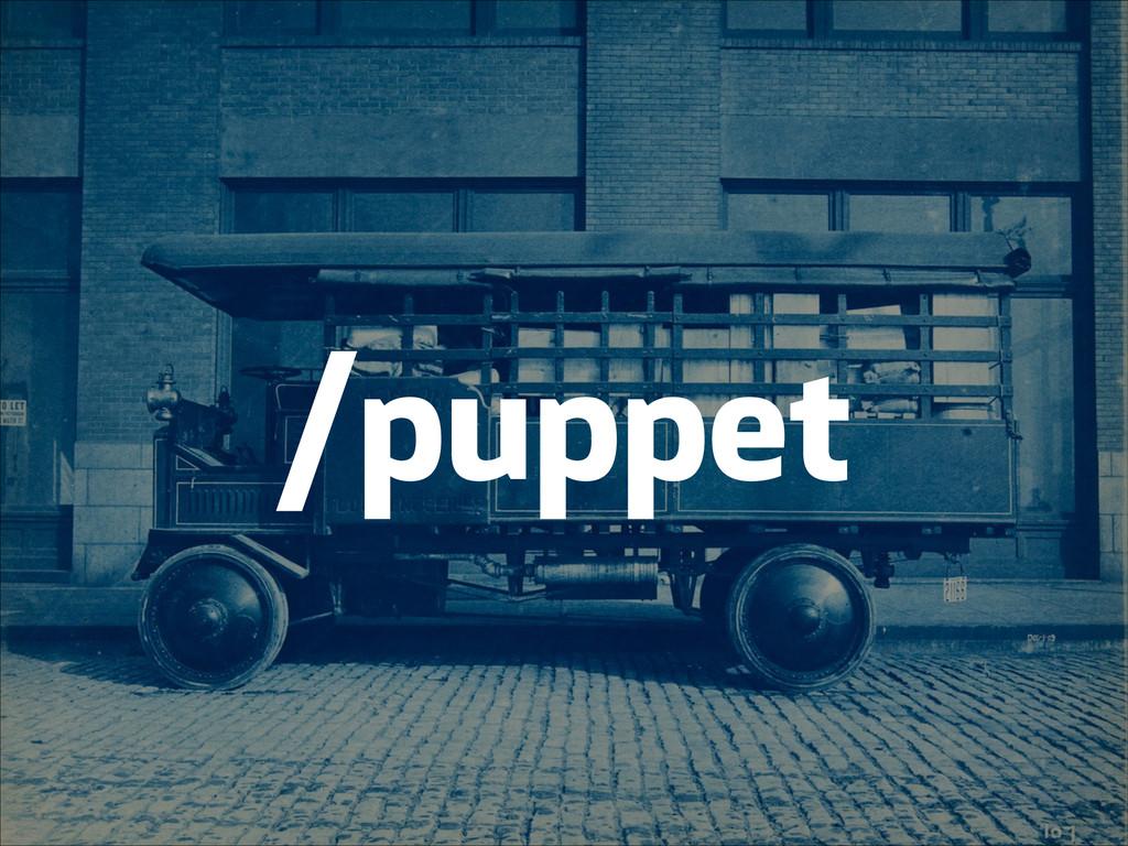 /puppet
