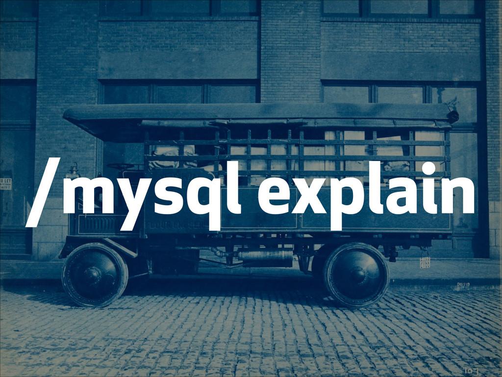 /mysql explain