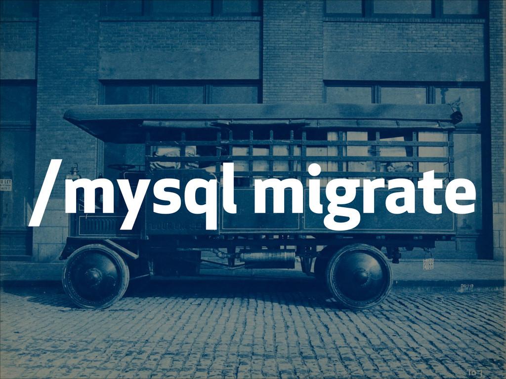 /mysql migrate