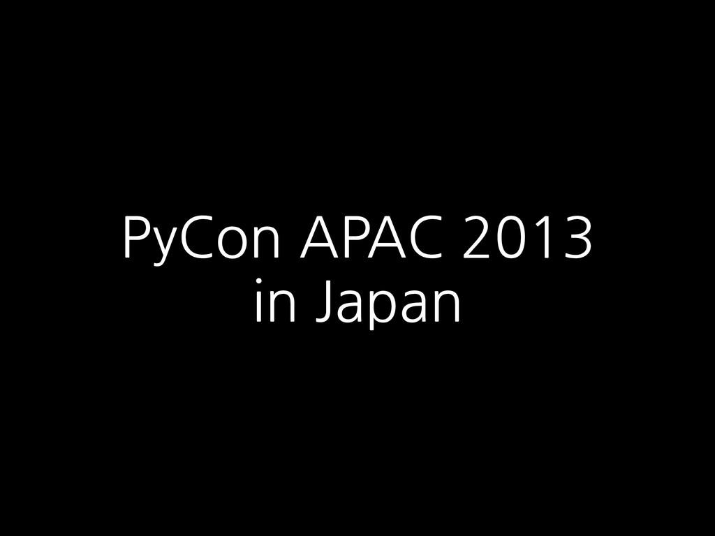 PyCon