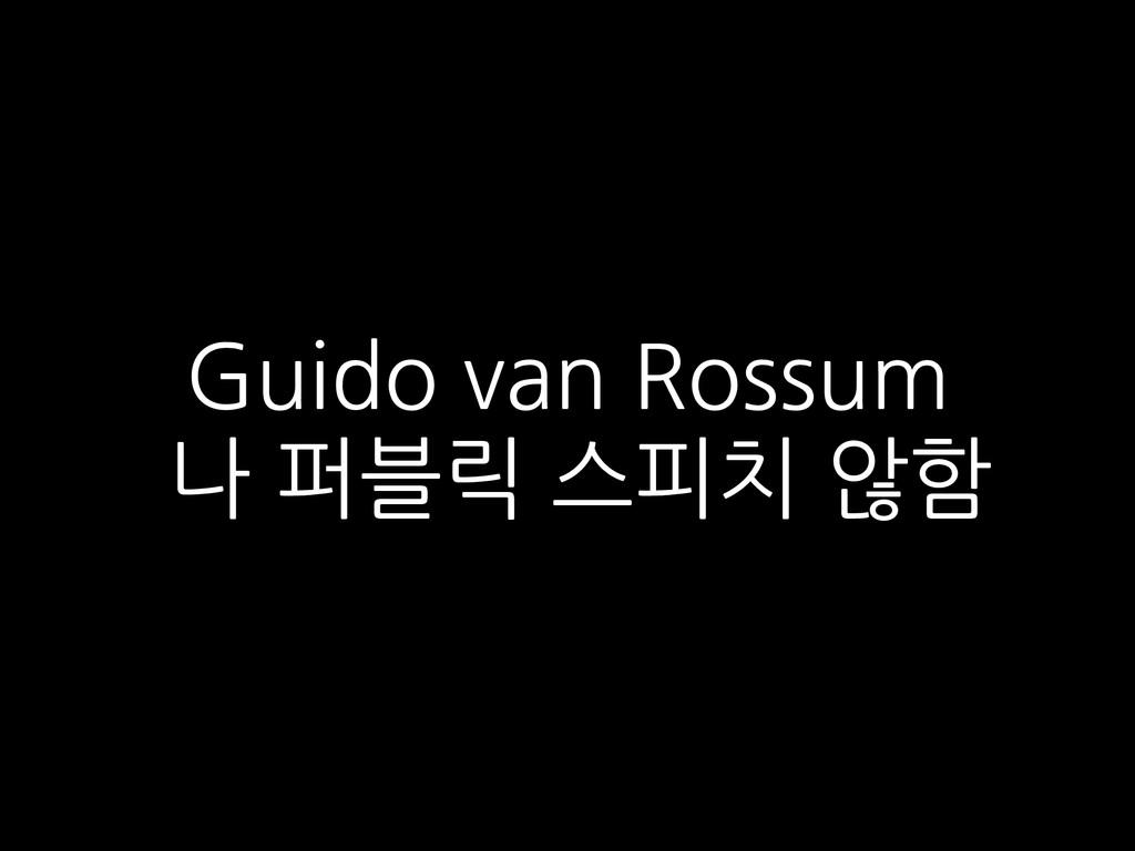 Guido