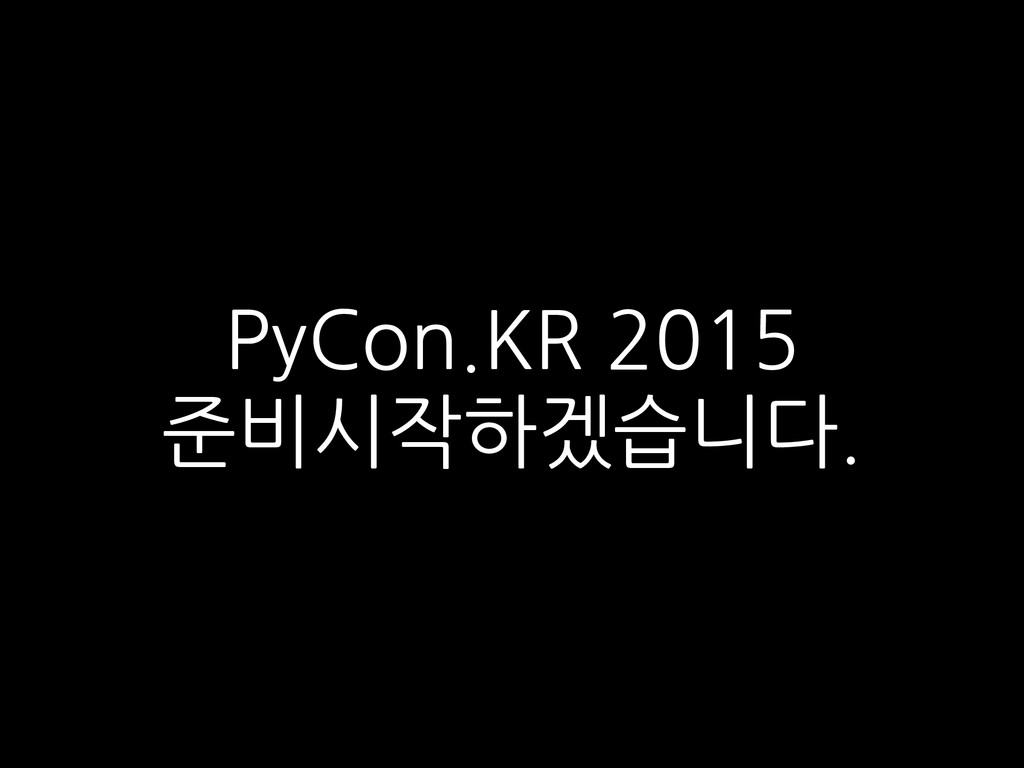 PyCon.KR