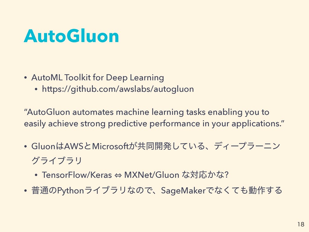 AutoGluon • AutoML Toolkit for Deep Learning • ...