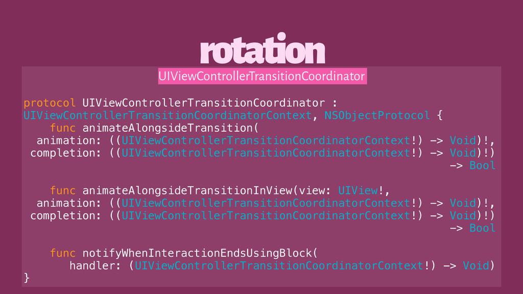 rotation UIViewControllerTransitionCoordinator ...