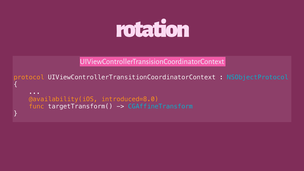 rotation UIViewControllerTransisionCoordinatorC...