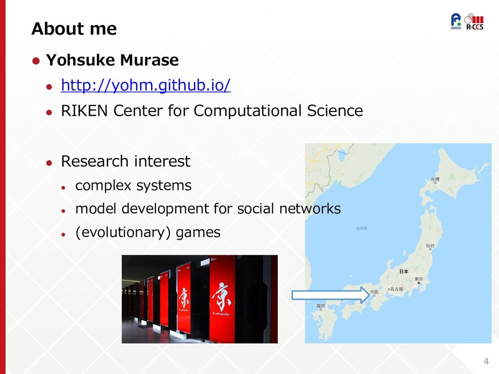 About me 4 l Yohsuke Murase l http://yohm.githu...