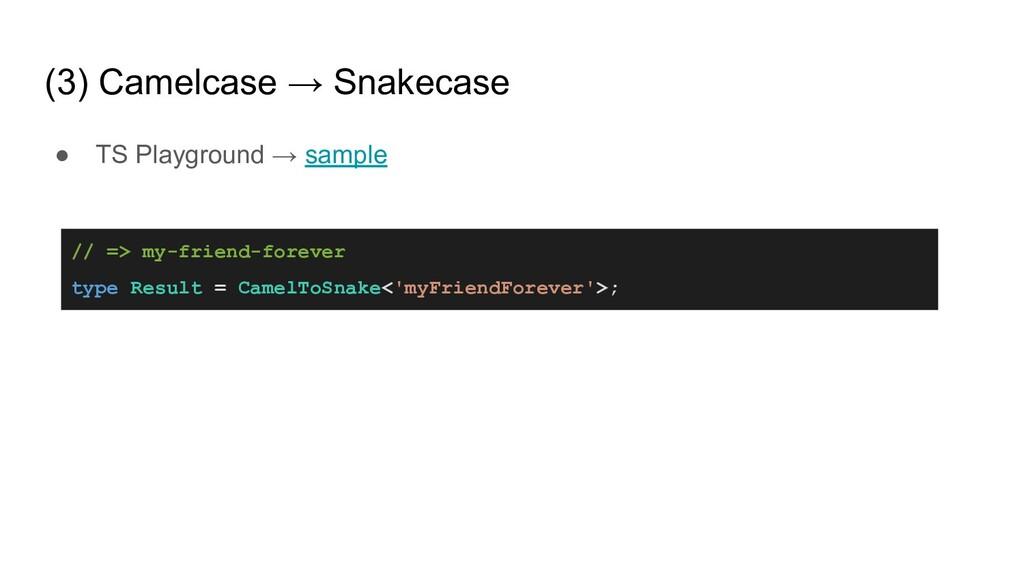 (3) Camelcase → Snakecase // => my-friend-forev...
