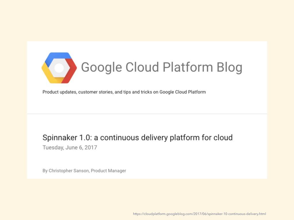 https://cloudplatform.googleblog.com/2017/06/sp...