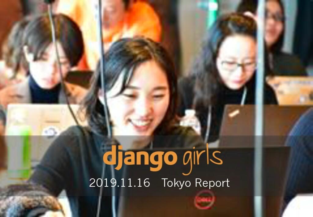 2019.11.16 Tokyo Report