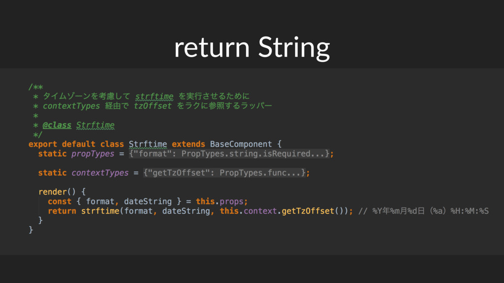 return String