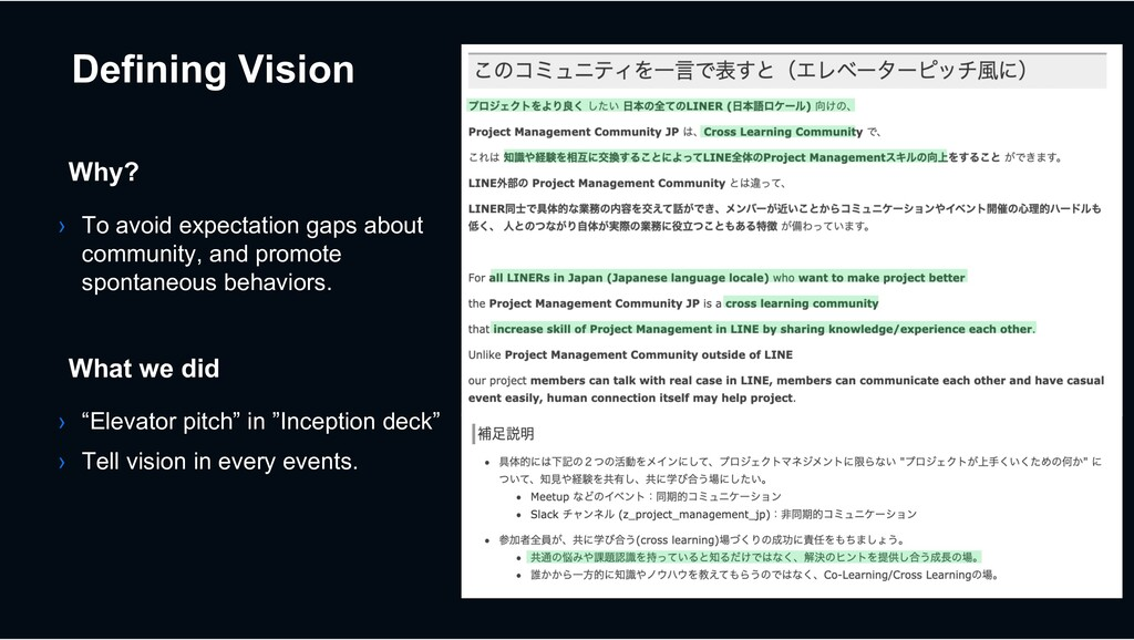 "Defining Vision › ""Elevator pitch"" in ""Inceptio..."